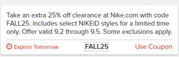 ebates-fall25-notification